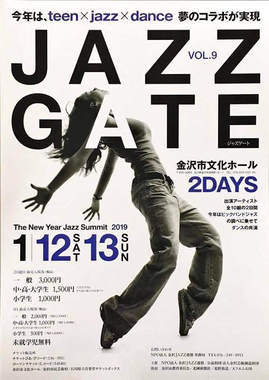 jazzgatfl.jpg
