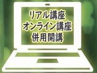 kamiichi2020200.jpg