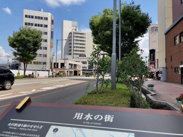 kanazawa20210731002.jpg
