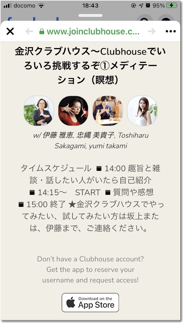 kanazawaclubhouse64002.jpg