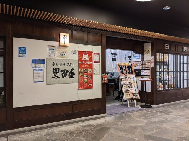 kanazawakuroyuri20210529.jpg