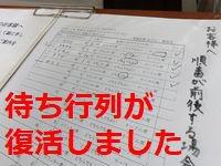 kanazawakyakusuzouka20210626200.jpg