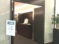 金沢商工会議所でキャッシュレス決済セミナー