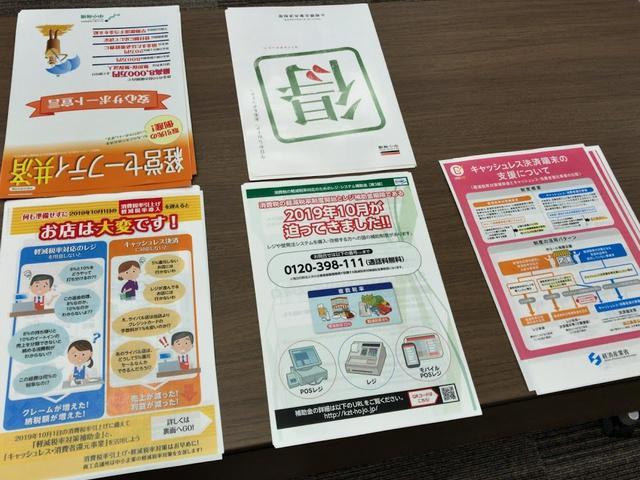 kanazawasokokaigisyocashless002.jpg