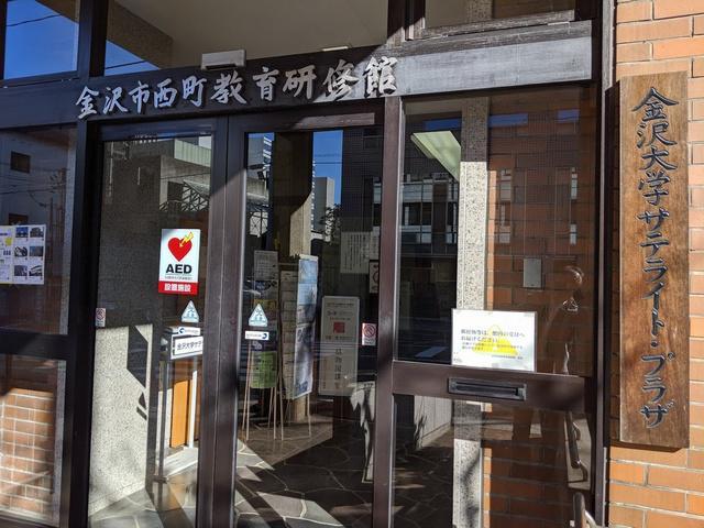 kanazawastpl001.jpg