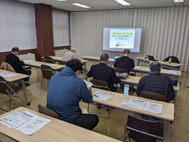 kanazawasyuhankumiai20210119.jpg