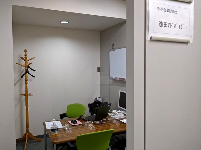 kikounosoudanroom20210408.jpg