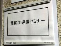 komatsu200noshokoseminar2019.jpg