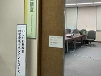 koukajyuku202012001.jpg