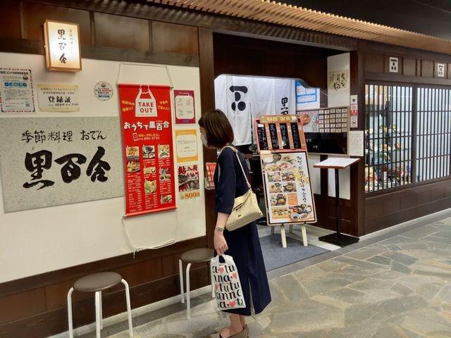 kuroyuri20210626.jpg