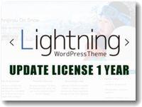 lightningupdate200.jpg