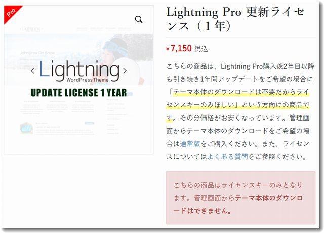 lightningupdate640.jpg