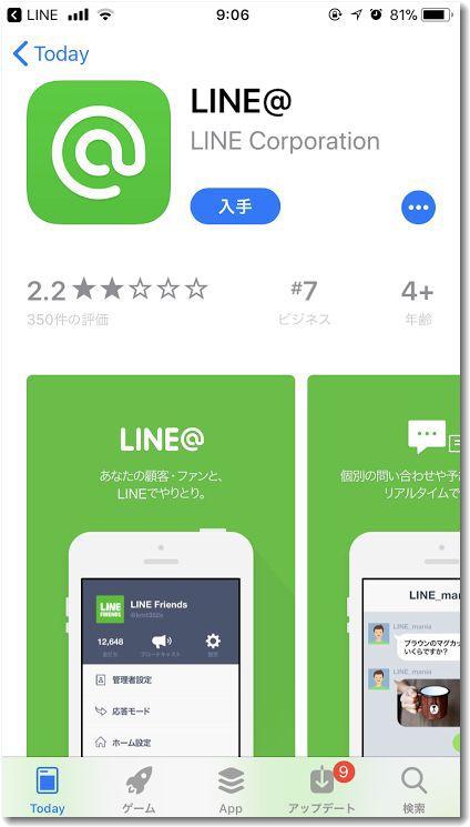 lineatsmp.jpg