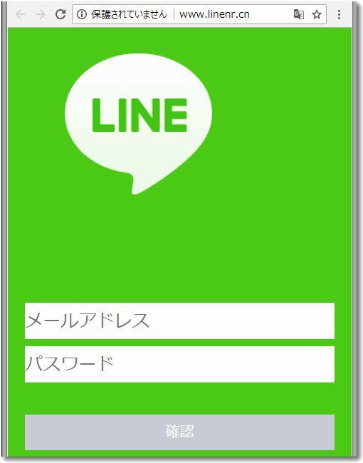 linecn.jpg