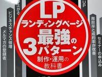 lp3p200.jpg