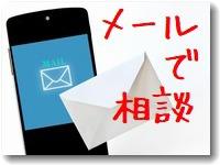 mailsoudan200.jpg