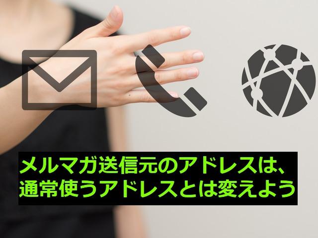 mailsousinmoto.jpg