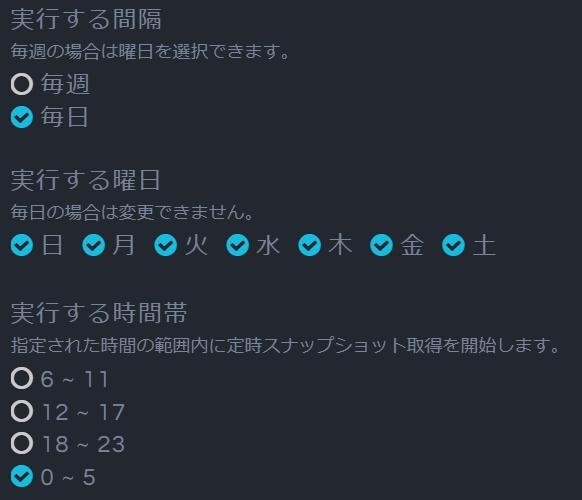 mainichibackupweb.jpg