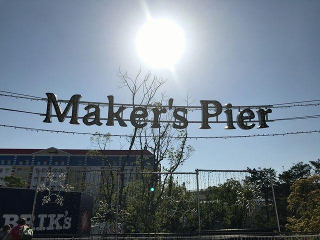 makerspier.jpg