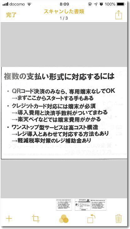 memoi003.jpg