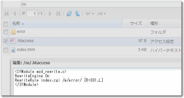 mhtaccess.jpg