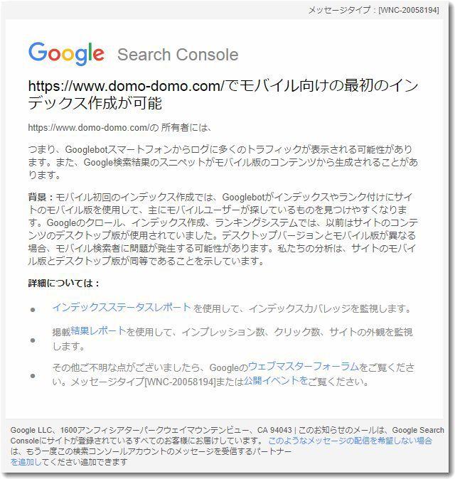 mobilefristindexingmailhonyaku.jpg