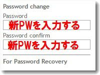 mt-medic.cgiでパスワード変更