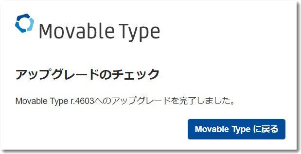 mtupdate20191126.jpg