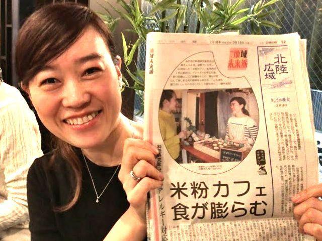 金沢市の料理研究家村井公美さん