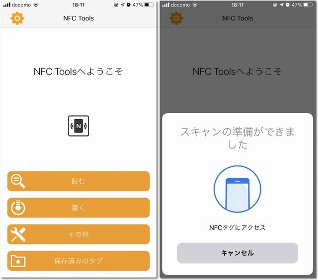 nfciPhone.jpg
