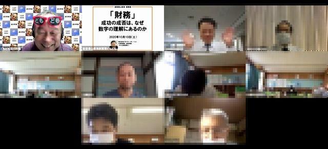 notosatoyama20201010640.jpg