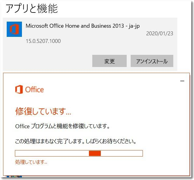 officesyuhuku.jpg