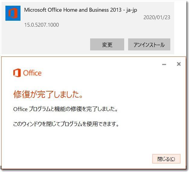 officesyuhukukanryo.jpg