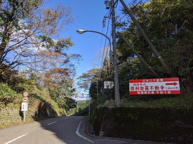 okuyamadatanada004.jpg