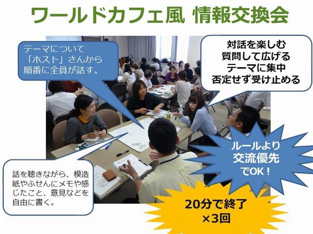 omisebatakewoldcafe001.jpg