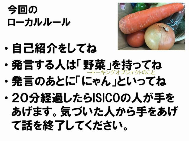 omisebatakewoldcafe003.jpg