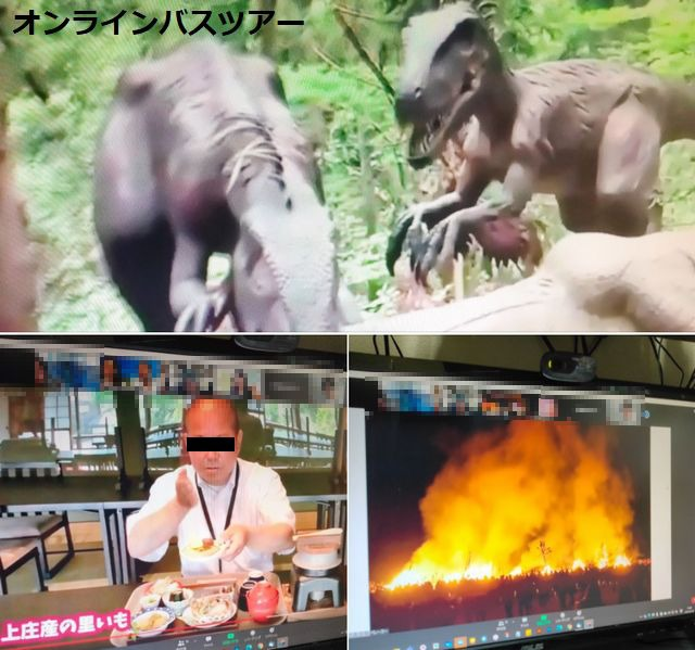 onlinebuskatsuyama20210725.jpg