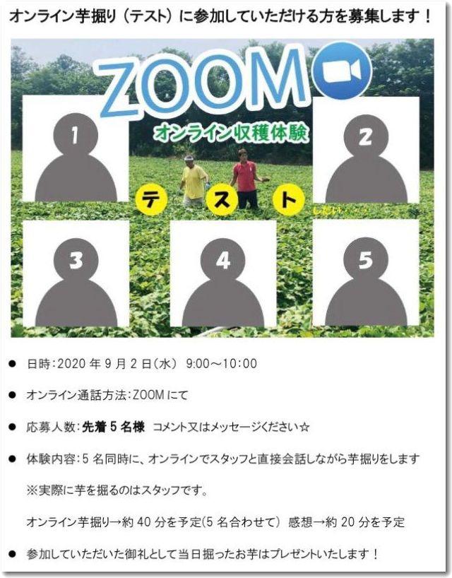 onlineimohorikawani.jpg