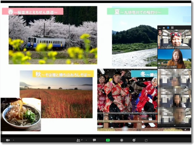 onlinekatsuyama20210926.jpg
