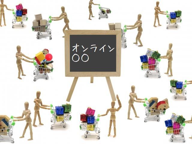 onlinemarumaru.jpg