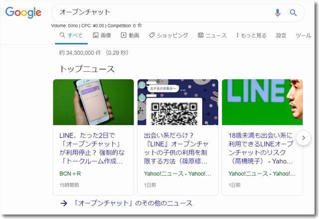 openchatichijiteisi3.jpg