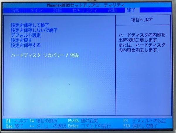 pananotef2002.jpg