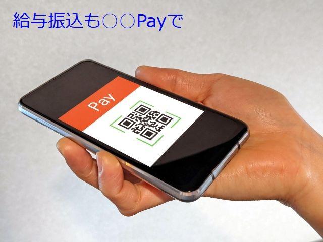 pay4359722s.jpg