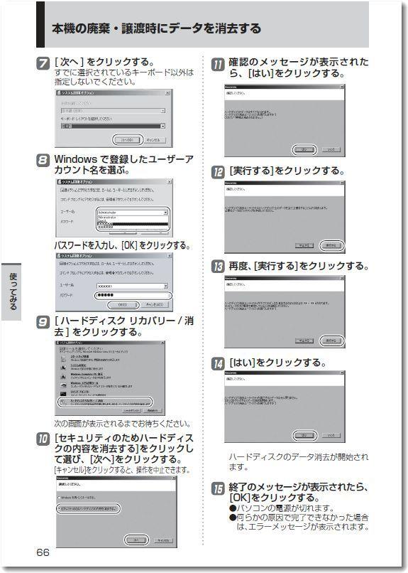 pchaiki02.jpg