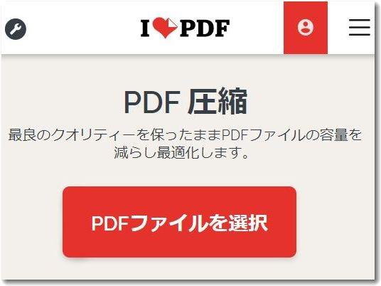 pdfassyuku001.jpg