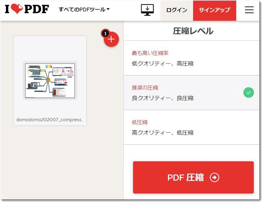 pdfassyuku002.jpg