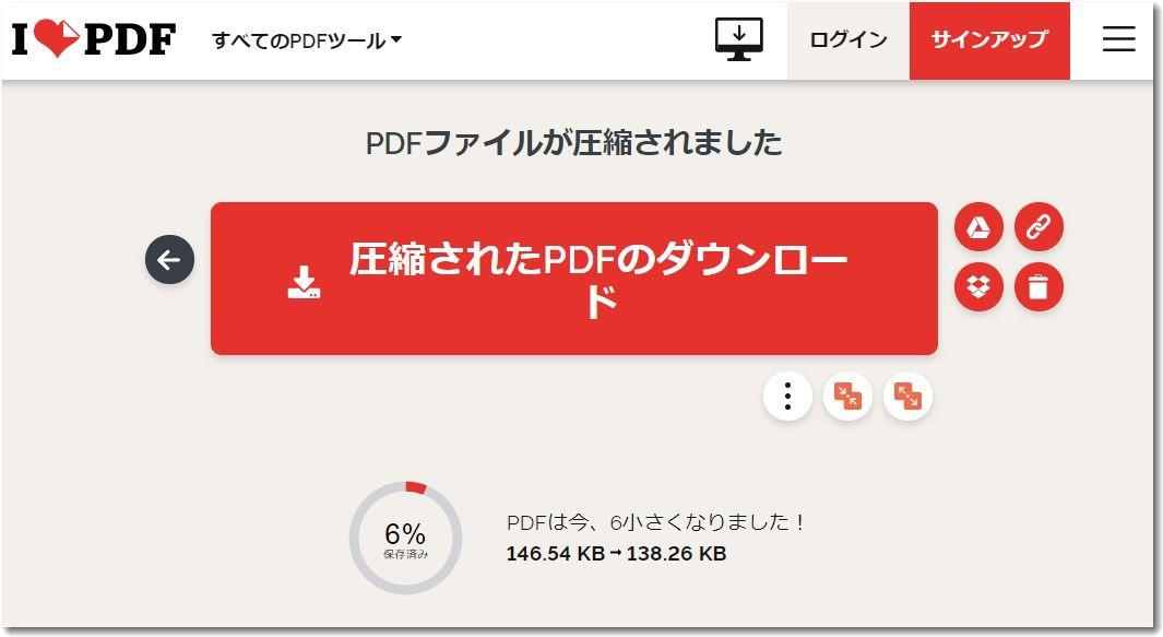 pdfassyuku003.jpg