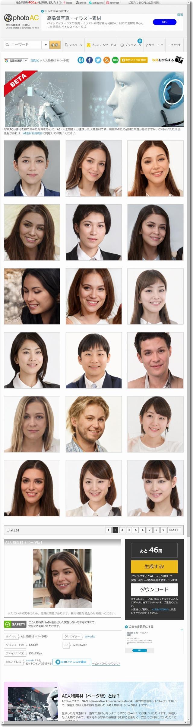 photo-accom_main_genface.jpg