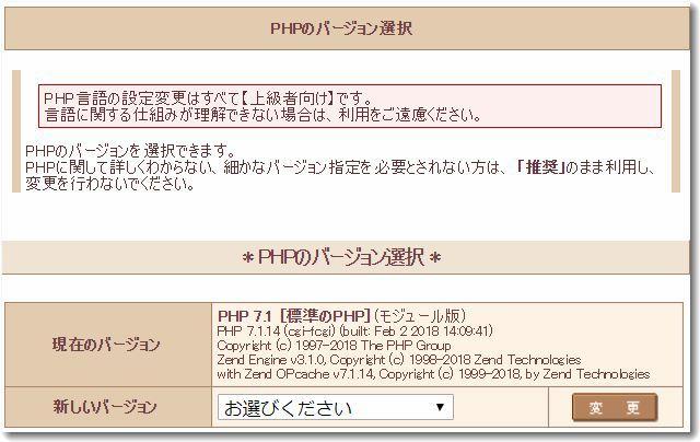 php71sakura.jpg