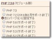 php72end.jpg